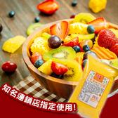芒果口味水果沙拉醬 憶霖元氣一番系列 4包組【歐必買】