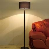 落地燈 客廳臥室 床頭過道現代創意布藝裝飾遙控LED調光地燈-凡屋