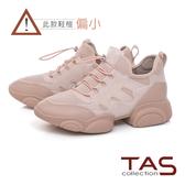 TAS異材質拼接抽繩休閒鞋-豆沙粉