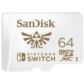 SanDisk and Nintendo Cobranded microSDXC 64GB記憶卡(任天堂授權專用)