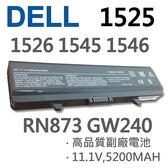 DELL 1525 6芯 日系電芯 電池 C601H D608H GP952 GW640 GW240 GW252 G555N HP297 RN873 RU586 K450N J399N