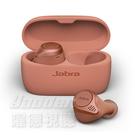 【曜德 送絨布袋】Jabra Elite Active 75T 玫瑰紅 真無線藍牙耳機