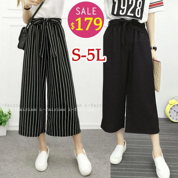 BOBO小中大尺碼【3087】中腰鬆緊綁帶九分褲裙-S-5L-共8色