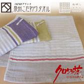 【クロワッサン科羅沙】日本泉州~salas無撚紗橫紋毛巾