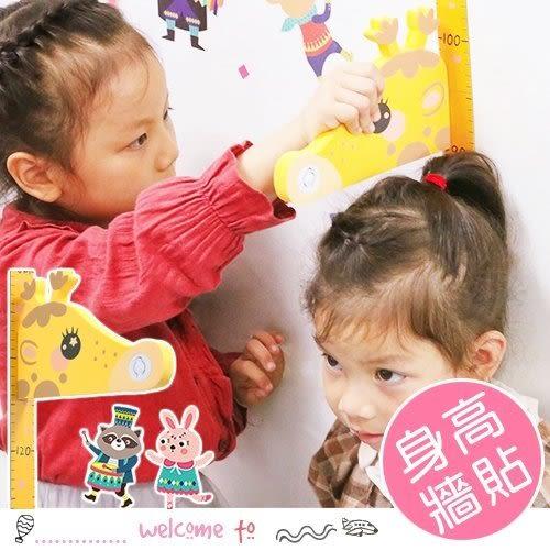 3D立體有聲長頸鹿磁性兒童身高尺 牆貼美化
