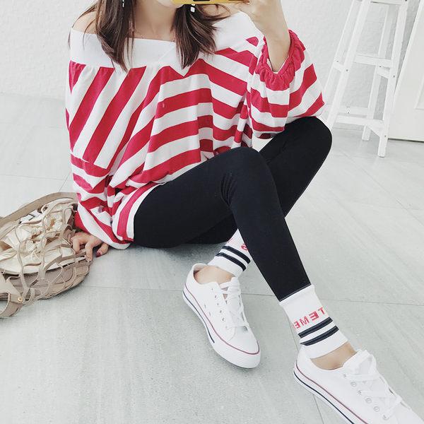 H韓國春季褲腳條紋字母螺紋拼接運動褲子顯瘦緊身外穿打底褲女內搭褲 &小咪的店&