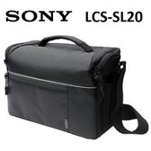 【免運費】SONY LCS-SL20 多功能組合式通用相機包 (公司貨)