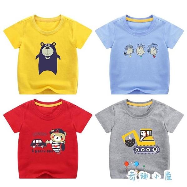 男童短袖T恤夏裝寶寶純棉上衣兒童卡通體恤【奇趣小屋】