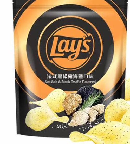 [COSCO代購] C131502 LAY'S 樂事黑松露海鹽口味洋芋片 580公克