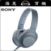 【海恩數位】日本 SONY MDR-H600A 耳罩式耳機 月光藍 40mm 鍍鈦振膜設計 抑制不必要震動 公司貨