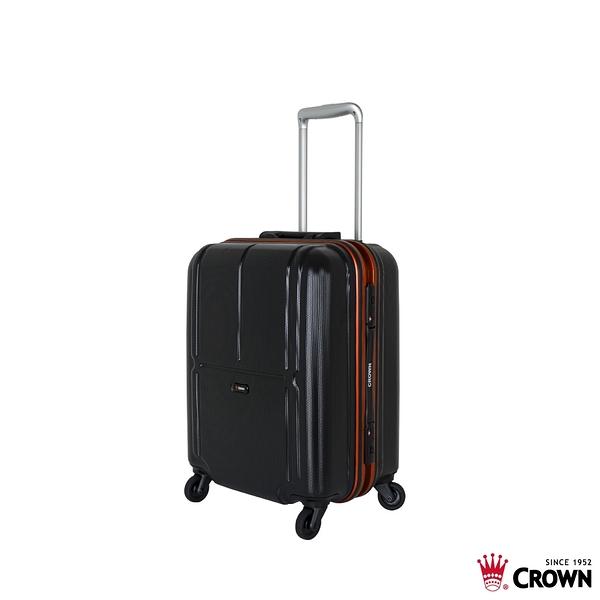 CROWN皇冠 19吋 極輕炫彩拉桿箱 登機箱/行李箱-黑色橘框 CFB010