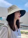 夏天漁夫帽女遮臉韓版防曬紫外線遮陽帽子大沿潮百搭日系夏季時尚 米希美衣