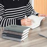 2018日程本計劃本工作效率手冊記事本手賬本子文具筆記本訂製LOGO   9號潮人館