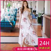 【現貨】梨卡 - 天使海邊度假性感一字領露背縮腰洋裝連身裙長洋裝連身長裙沙灘裙C6217-1