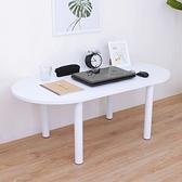 【頂堅】橢圓形和室桌/矮腳桌/餐桌-深60x寬120x高45公分-二色素雅白色