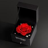 進口永生花禮盒玻璃罩玫瑰花束干花創意生日禮物送女友 居享優品