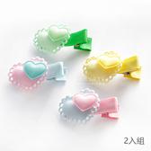 冰淇淋色雙層花邊愛心髮夾 2入組 兒童髮飾 髮夾 造型髮飾