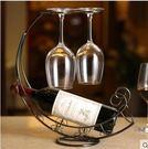 金魚不銹鋼紅酒架歐式時尚個性酒杯架酒櫃擺飾擺件葡萄酒架鐵藝