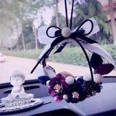汽車掛件 花環車載車飾後視鏡香薰掛飾車用車內吊飾乾花裝飾品 俏女孩