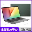 華碩 ASUS S435EA-0049E1165G7 秘境綠 Vivobook S14 輕薄筆電【14 FHD/i7-1165G7/16G/Iris Xe/512G SSD/Buy3c奇展】
