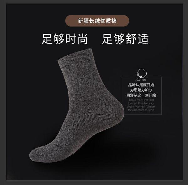 襪子男士短襪短筒棉襪純棉中筒長襪黑吸汗防臭船襪四季運動男襪潮免運直出 交換禮物