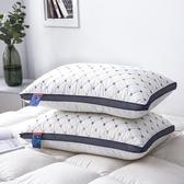 枕頭學生枕宿舍單只一對裝拍2單人成人家用枕芯酒店羽絲絨纖維枕 印象家品