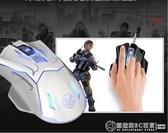 冰狐光電游戲有線鼠標無聲靜音家用辦公台式筆記本電腦電競鼠標  《圓拉斯3C》