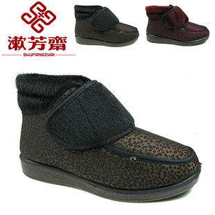 新款 布鞋