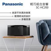 【結帳再折+24期0利率】Panasonic 國際牌 藍芽床頭音響 SC-HC200