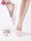 2雙裝奧義瑜伽襪健身地板襪室內襪子專業防滑瑜珈襪蹦床襪舞蹈襪 雙十二全館免運