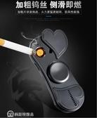 陀螺 指尖陀螺打火機充電創意改字防風個性旋轉點煙器送男友潮【麻吉好貨】