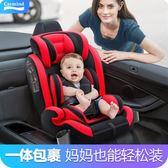 年終享好禮 兒童安全座椅汽車用帶杯架嬰兒寶寶車載9個月-12周歲簡易通用坐椅