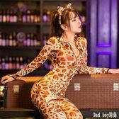 性感情趣內衣激情套裝騷制服透視開襠式豹紋連體衣角色扮演服 QQ15432『bad boy』
