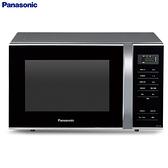 Panasonic國際牌 25L微電腦微波爐NN-ST34H(預購~預計到貨陸續寄出)