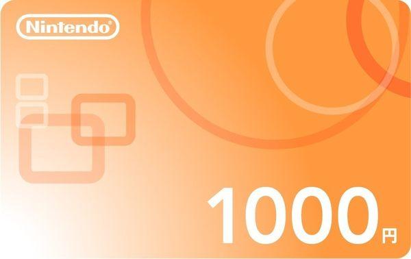 [哈GAME族]免運費●純寄送●Nintendo 任天堂 點數卡 預付卡 1000點 1000円 適用Wii U/3DS/NS 日規機專用
