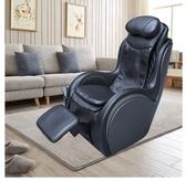 日本原裝進口富士按摩椅家用新款小型按摩椅墊沙發老人全身多功能 定制110V電壓 MKS年前鉅惠