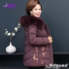 媽媽外套 2021新款媽媽秋冬裝外套50歲棉襖中老年棉衣女裝大碼加厚羽絨棉服 愛麗絲