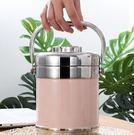 保溫飯盒 不銹鋼飯籃真空三層保溫桶學生3層便當盒大容量多層提鍋