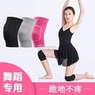 鐵箭舞蹈護膝女士專業防摔兒童護腿跑步運動關節跪地練功跳舞護肘