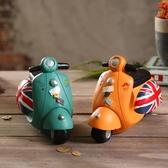 存錢筒 美式創意摩托車儲錢罐擺件辦公室咖啡廳隔斷裝飾品擺飾樹脂工藝品 (快速出貨)