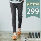 【OBIYUAN】台灣製 超彈力 休閒長褲 獨家訂製 素面長褲 工作褲 共4色【SP1198】