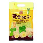 新宏黃金地瓜麵線600g