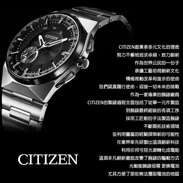 CITIZEN xC 鈦 光動能電波萬年曆女錶-玫瑰金x銀/28mm EC1114-51W