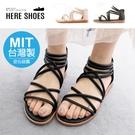 [Here Shoes]MIT台灣製 2cm涼鞋 優雅氣質百搭細帶 皮革平底圓頭後拉鍊涼拖鞋-KGN1012