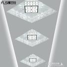 走廊燈 方形水晶LED過道燈 走廊燈玄關燈門廳陽臺燈造型筒燈射燈具 快速出貨
