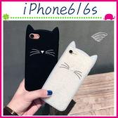 Apple iPhone6/6s 4.7吋 Plus 5.5吋 鬍鬚貓背蓋 矽膠手機套 全包邊保護套 萌貓咪手機殼 立體造型保護殼