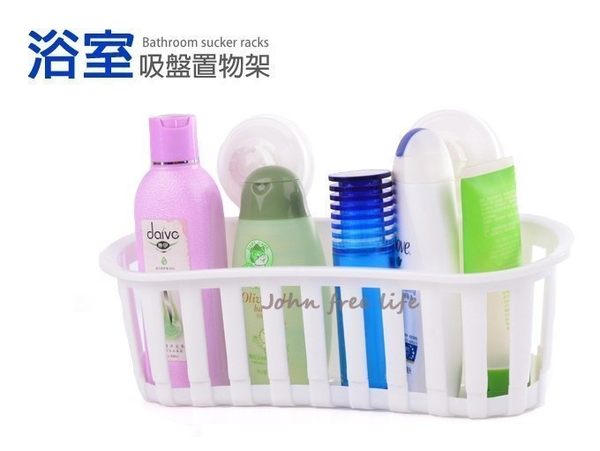約翰家庭百貨》【BA380】浴室真空雙吸盤瀝水置物架 牆面雜物架