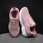 運動鞋2020新款女冬加絨棉鞋平底布鞋ins百搭跑步潮鞋老爹鞋「時尚彩紅屋」