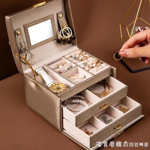 首飾收納盒高檔精致手飾品發夾盒子大容量簡約項鏈耳釘耳環收納盒 美眉新品
