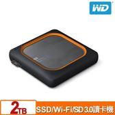 全新 WD My Passport Wireless SSD 2TB 外接式Wi-Fi固態硬碟